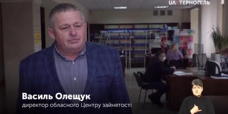 Вбудована мініатюра для Більше 30 безробітних жителів Тернопільщини зайняті на громадських роботах в ОТГ