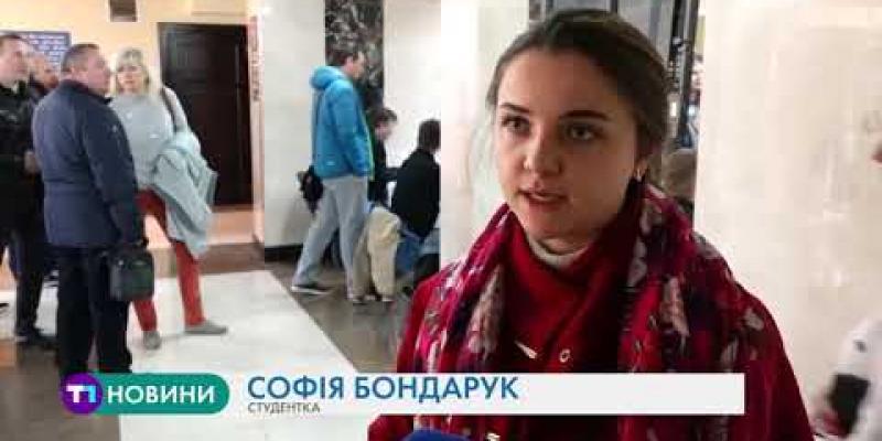 Вбудована мініатюра для У Тернополі шукають ІТ-ШНИКІВ