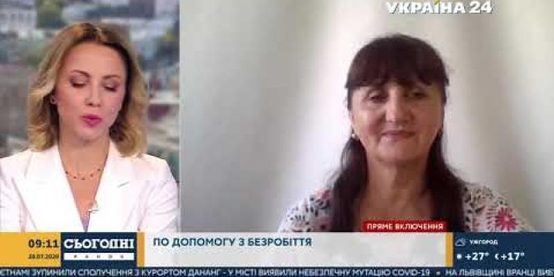 Вбудована мініатюра для На телеканалі Україна-24 - про ринок праці Тернопільщини