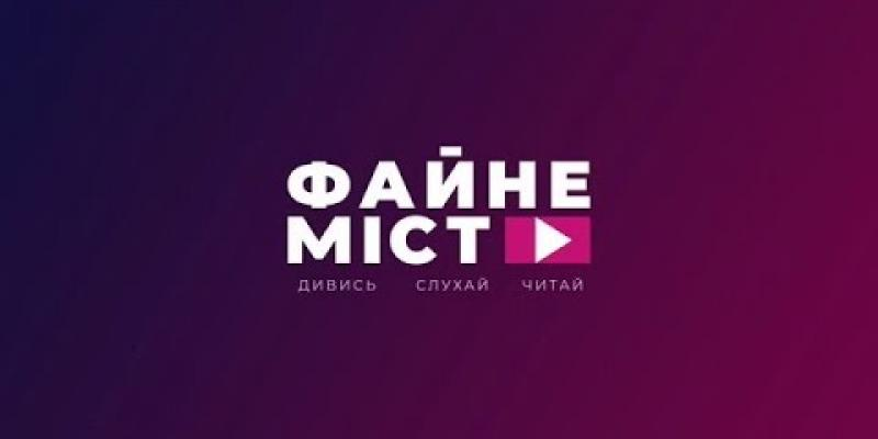 Вбудована мініатюра для Робота у Тернополі: найактуальніші вакансії та пропонований розмір зарплати