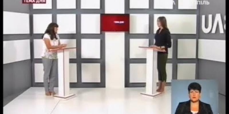 Вбудована мініатюра для  Чи зростає безробіття на Тернопільщині?