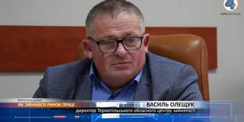 Вбудована мініатюра для На Тернопільщині офіційно зареєстровано 20 000 безробітних