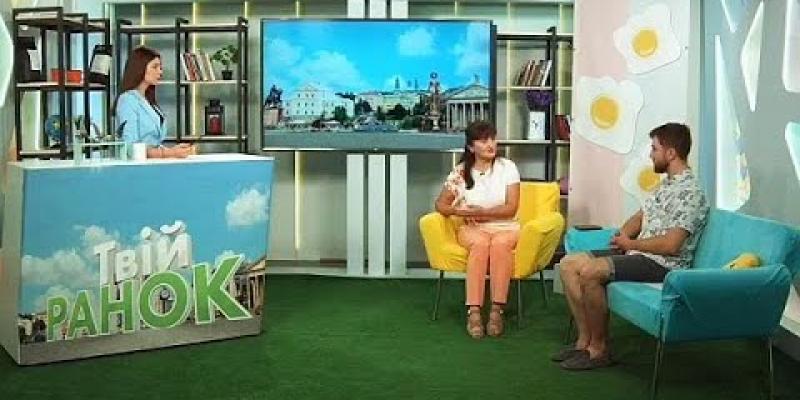 Вбудована мініатюра для У програмі «Твій ранок» на телеканалі «Тернопіль 1» - про ринок праці